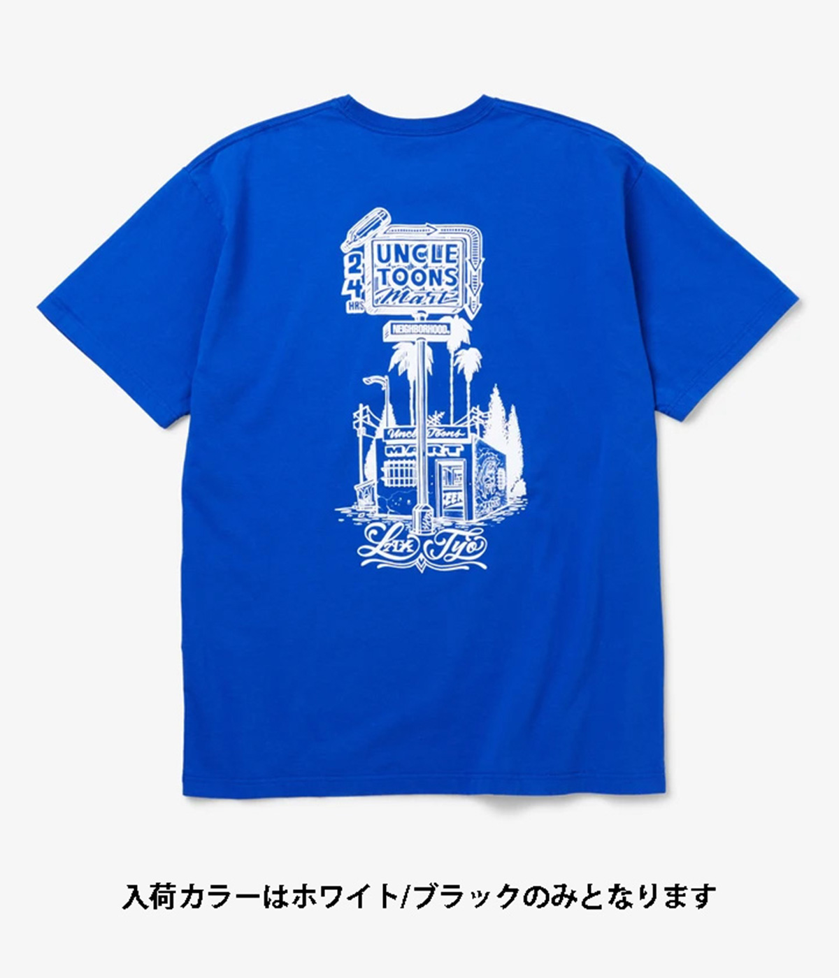 TOONS MART-2 / C-TEE . SS