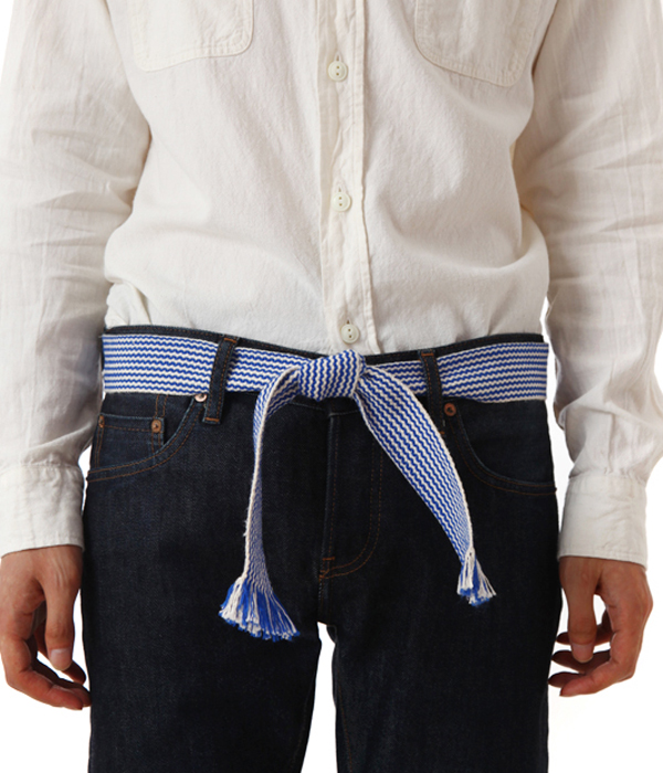 IOAN FAJA BELT STRIPED