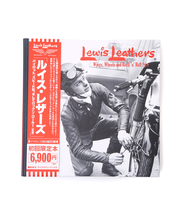 [Lewis Leathers] Wings,Wheels and Rock'n Roll Vol.1