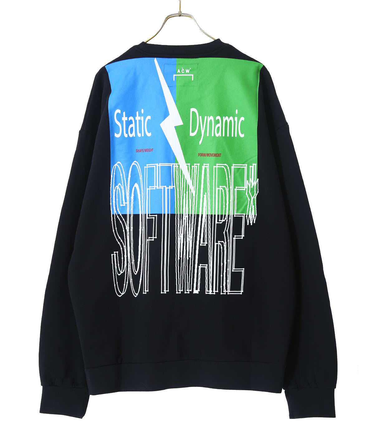 SOFTWARE CREWNECK