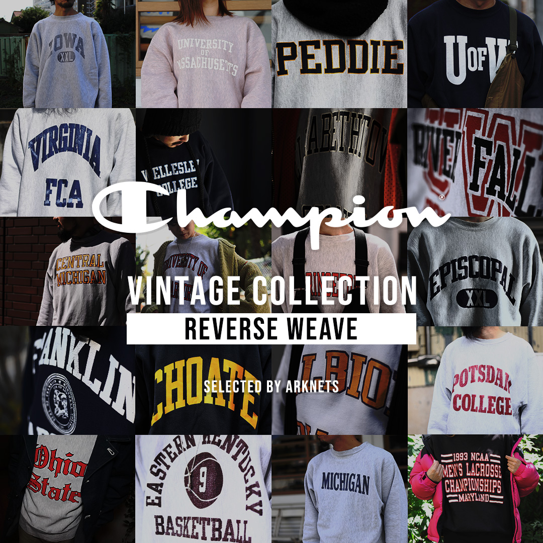 Champion(VINTAGE) COLLECTION