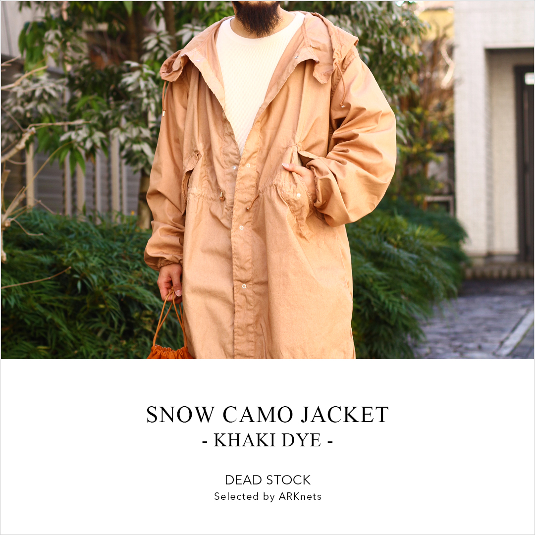 【DEAD STOCK】SNOW CAMO JACKET