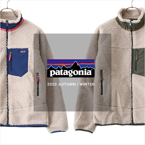 Patagonia 20AW COLLECTION