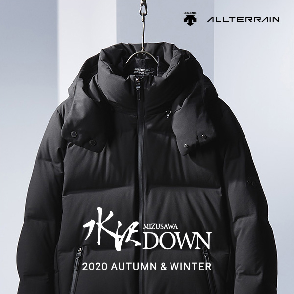 【水沢ダウン入荷!】DESCENTE ALLTERRAIN 20AW COLLECTION