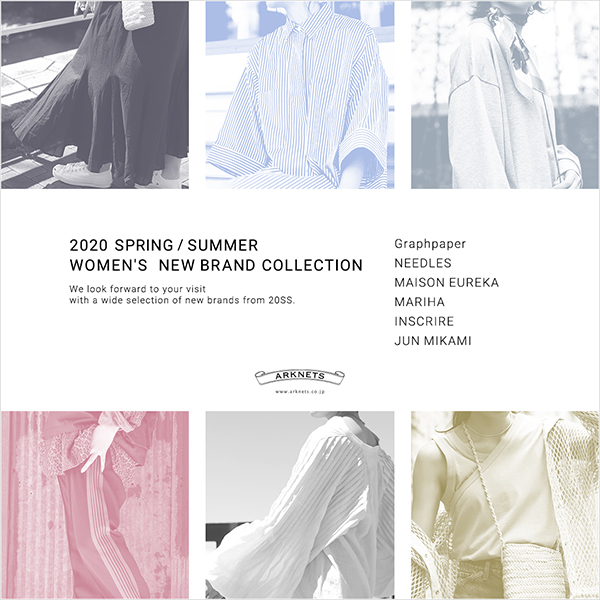 2020S/S WOMEN'S NEW BRAND COLLECTION