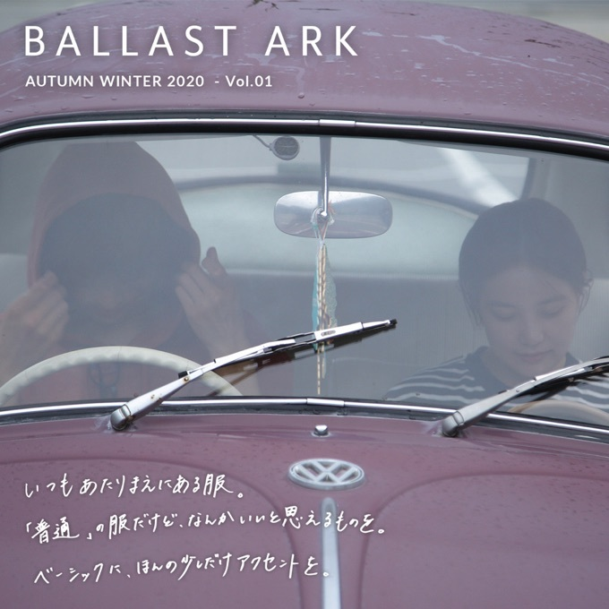 BALLAST ARK 20AW COLLECTION
