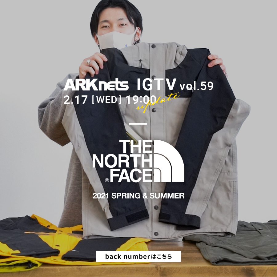 OFFICIAL IGTV vol.59 THE NORTH FACE Mountain Light Jacket