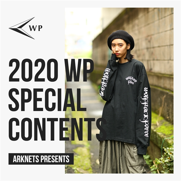 2020 WP SPECIAL CONTENTS
