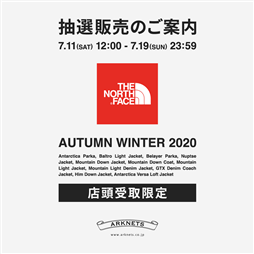 《 THE NORTH FACE 》AUTUMN WINTER 2020 抽選販売のご案内